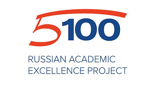 Tomsk State University is again among the leaders of Project 5–100